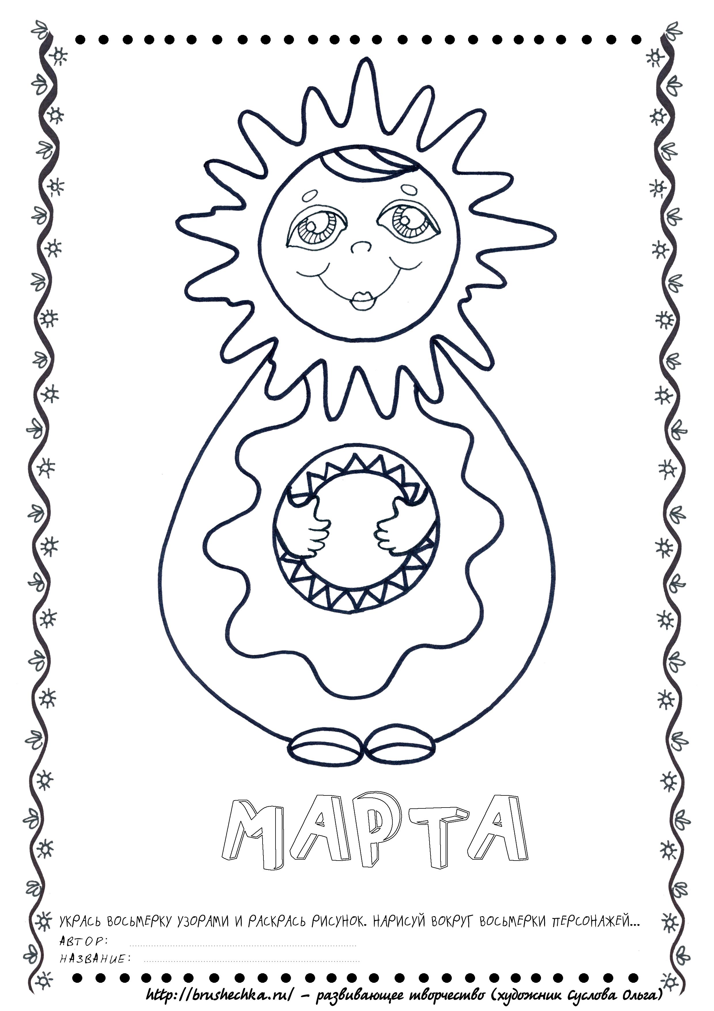 Матильда раскраска энгри бердз