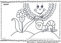 Раскраска Гусеничка