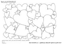 Раскраска Валентинки